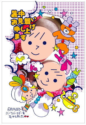 双子を授かっちゃいましたヨ☆-06156ヵ月04