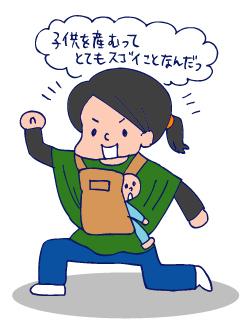 双子を授かっちゃいましたヨ☆-0310バースカフェ03