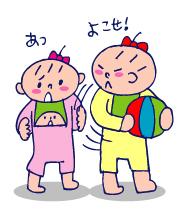 双子を授かっちゃいましたヨ☆-0128どーじょ03