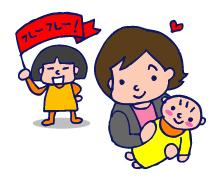 双子を授かっちゃいましたヨ☆-0324友達03