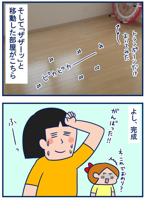 子供部屋2_2
