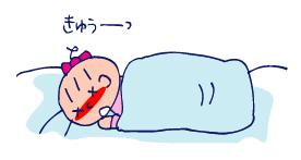 双子を授かっちゃいましたヨ☆-0316突発09