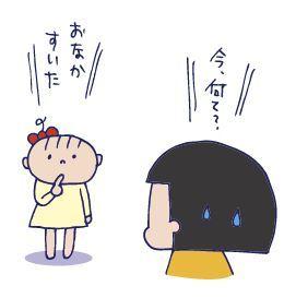 0129食欲03