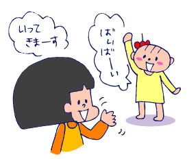 双子を授かっちゃいましたヨ☆-0427保育園02