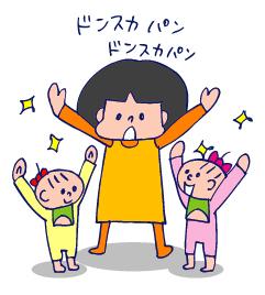 双子を授かっちゃいましたヨ☆-0430カラオケ04