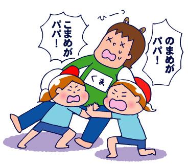 0926運動会04