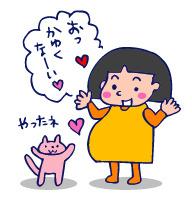 双子を授かっちゃいましたヨ☆-1206かゆみ解決02