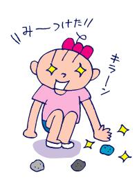 双子を授かっちゃいましたヨ☆-0822石02