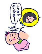 双子を授かっちゃいましたヨ☆-0116_1ヵ月03