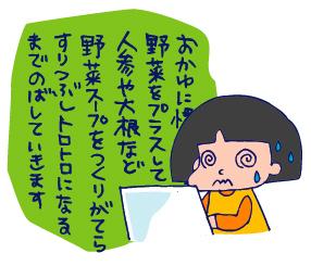 双子を授かっちゃいましたヨ☆-0604離乳食03