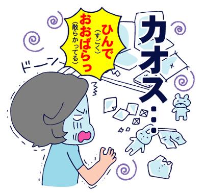 0606片付け09