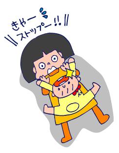 双子を授かっちゃいましたヨ☆-0324コマメ03