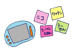 双子を授かっちゃいましたヨ☆-0107お菓子01