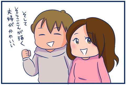 【書籍紹介】赤ちゃんがやってくる!を読みました。
