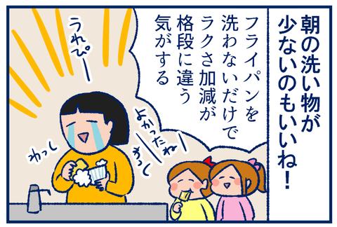 お弁当03