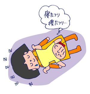 双子を授かっちゃいましたヨ☆-0716嗅覚03