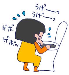双子を授かっちゃいましたヨ☆-0524胃腸炎02