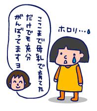 双子を授かっちゃいましたヨ☆-0209助産師訪問03