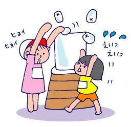 双子を授かっちゃいましたヨ☆-0928んどうかい08