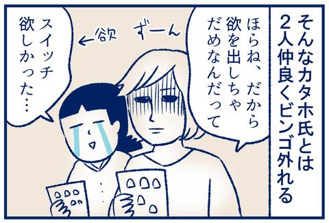 ライブドアブログ大忘年会04