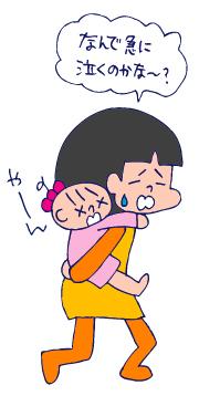 双子を授かっちゃいましたヨ☆-1021ぴょん01