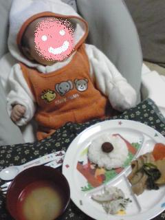 双子を授かっちゃいましたヨ☆-0325お食い初め02