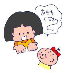 双子を授かっちゃいましたヨ☆-0125モチモチ01