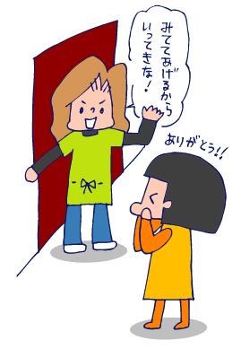 双子を授かっちゃいましたヨ☆-0318やさしさ02