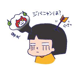 1010遠足02