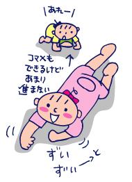 双子を授かっちゃいましたヨ☆-0623ノマメ04