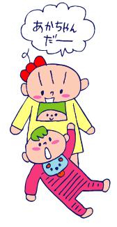 双子を授かっちゃいましたヨ☆-0131プチトマト02
