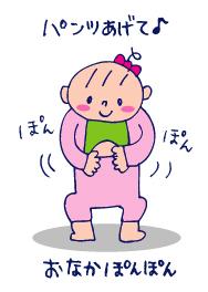 双子を授かっちゃいましたヨ☆-0129踊る04