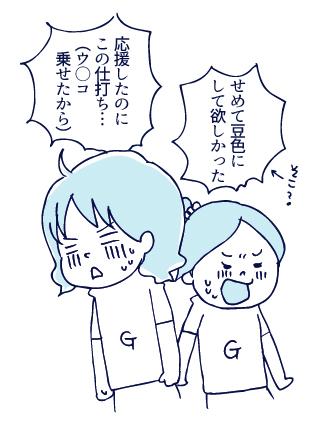 0727応援演説03