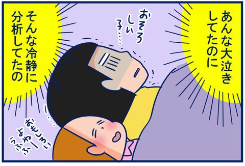 中の人04