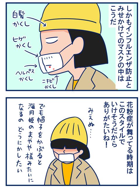 ぐっちぃ2
