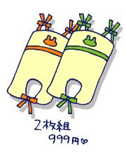 双子を授かっちゃいましたヨ☆-0518汗対策02