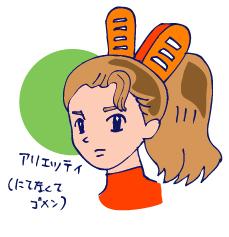 双子を授かっちゃいましたヨ☆-0104アリエッティ01
