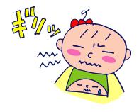 双子を授かっちゃいましたヨ☆-1221歯科検診03