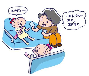 0819電車の旅02