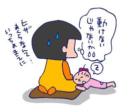 双子を授かっちゃいましたヨ☆-0728寝方02