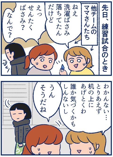 ひざかけ02