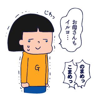 0926運動会06
