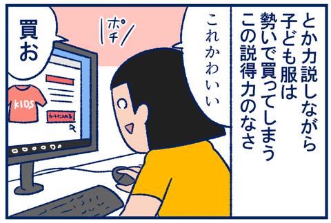200円04