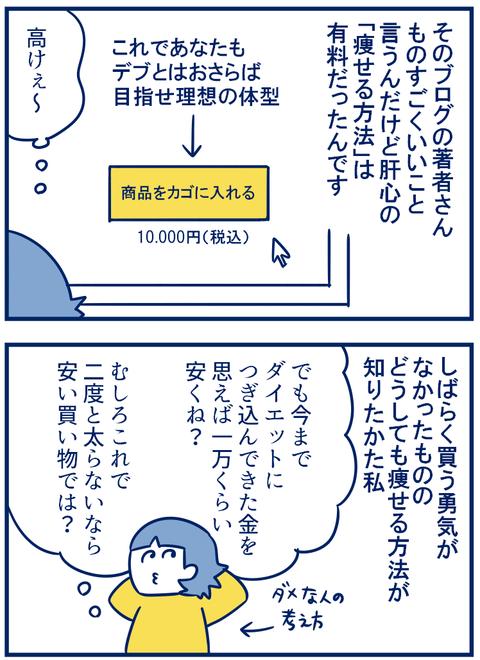 なつかしの紙03