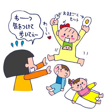 双子を授かっちゃいましたヨ☆-0419プチトマト02