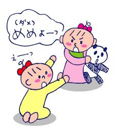 双子を授かっちゃいましたヨ☆-0420ノマメ言語02