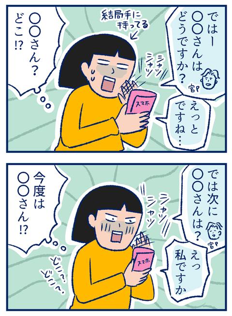 交流会02