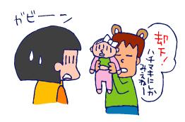 双子を授かっちゃいましたヨ☆-0531ベリー04