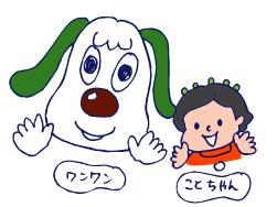 双子を授かっちゃいましたヨ☆-0129踊る01