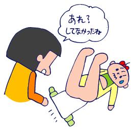 双子を授かっちゃいましたヨ☆-0405ウンチ事件02